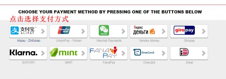 ExpressVPN支付宝、微信、银联付款