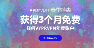 vyprvpn中国优惠-vpnbay