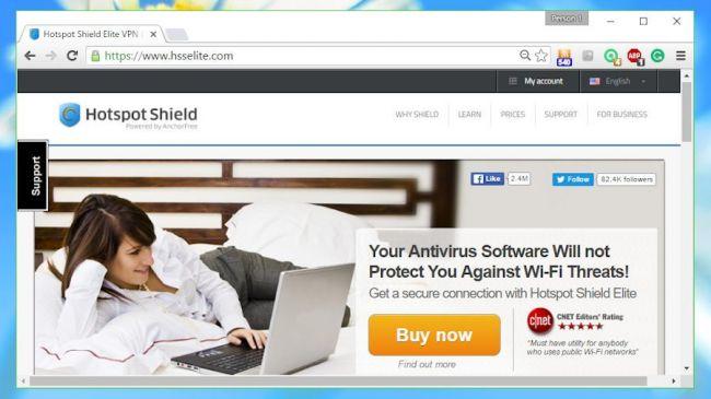 hotspot shield VPN官网