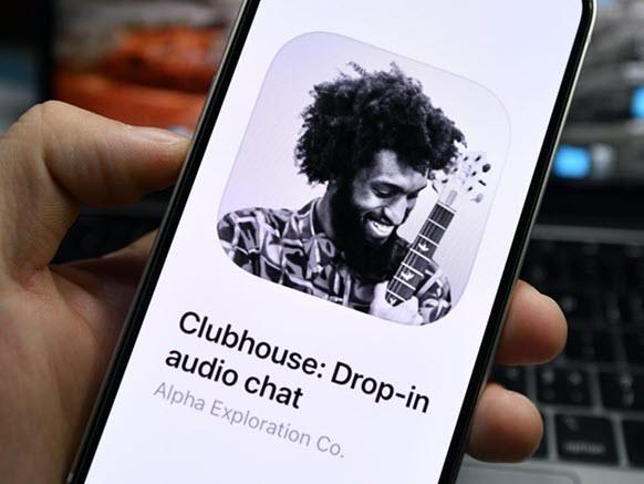 Clubhouse连接问题或SSL错误